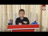 İstidatlı çipçeçik - Ekrem Asanov