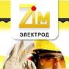 Zim.ua-продажа,ремонт сварочного оборудования