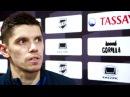 Павел Полуэктов: «Доказали, что можем вытаскивать игру с 0:3, и нам всё по плечу»