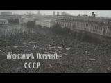 Александр Поручик -