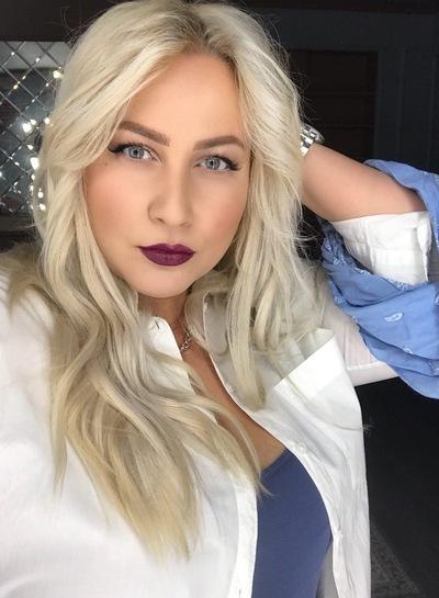 Алина Лебедева
