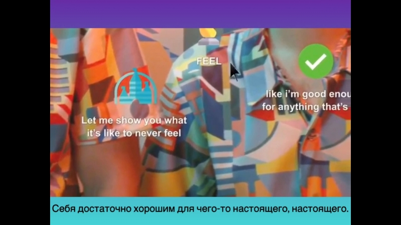 Imagine Dragons - Zero (rus, eng sub)