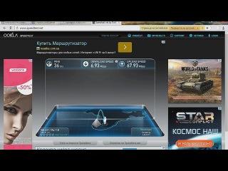Counter-Strike 1.6 Понижения пинга -настройка скорости сетевой платы.