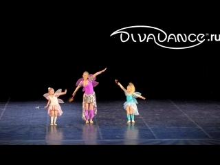Феи Винкс детская современная хореография - школа танца Divadance