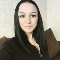 Александра Царева фото