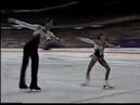 Олимпийские игры 1988 Фигурное катание пары Isabelle Brasseur Lloyd Eisler произвольная программа