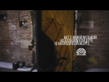 nowYOUknow - Живое приглашение  10.02.17  ГиоПика + karmamusicband