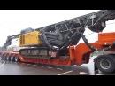 Перевозка буровой установки