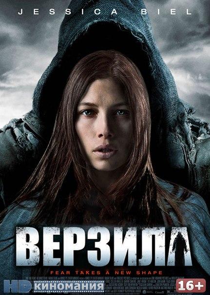 смотреть фильмы бесплатно 2014 в хорошем качестве русские мелодрамы