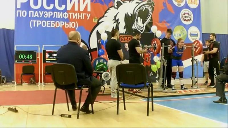 Ксения Мохова. Чемпионат России 23.03.2017