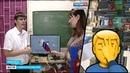 Школьник изобрел отечественный ПК Спаял Спектрум тольятти тлт игры блондинка красивая прикол секс порно смешно угар