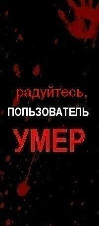 Никита Мищенко, 30 января 1999, Москва, id173288479