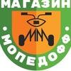 МОПЕДОФФ www.9814555.ru