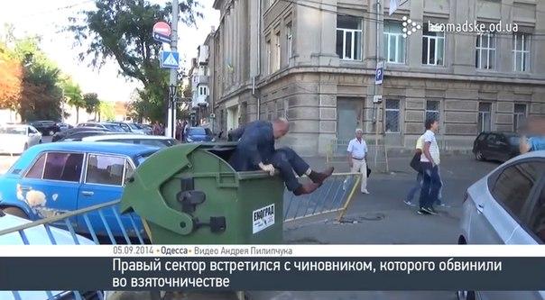 В Одесском совете ректоров отрицают, что проголосовали за Кивалова - Цензор.НЕТ 1443