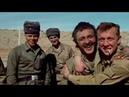 САМЫЕ СИЛЬНЫЕ ЗЕМЛЯЧЕСТВА В АРМИИ СССР