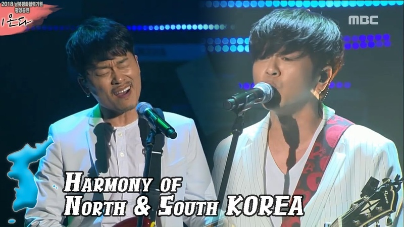 YB - I am a Butterfly @ Pyongyang 05.04.18