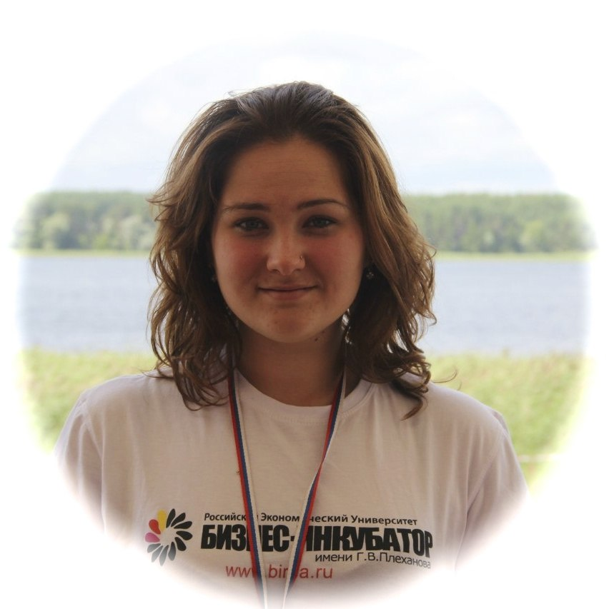 Анастасия Удалова