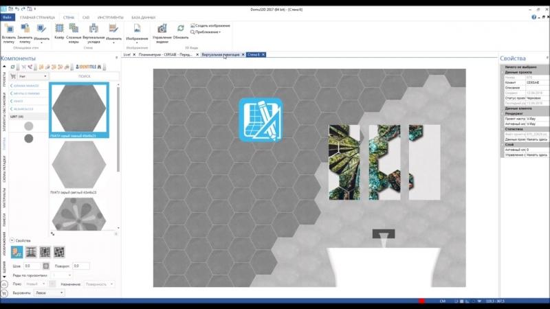 область облицовки из шестиугольников