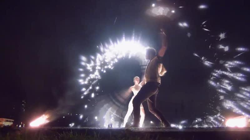 SalutPermAtlantis studio - fire show, pyrotechnics