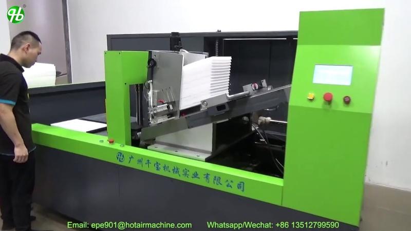EPE Hot Air Laminating Machine / EPE Hot Air Laminator / EPE Hot Air Bonding Machine