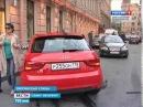 Две легковушки не поделили перекресток Зверинской улицы и переулка Нестерова