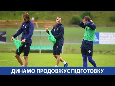 Динамо повертається до дворазових тренувань
