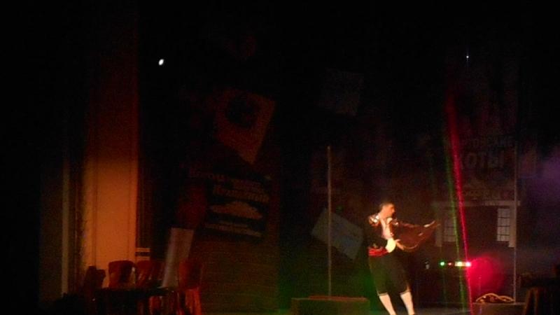 16.06.18г. г.Псков театр Пушкина спектакль СЕРГЕЯ АСТАХОВА