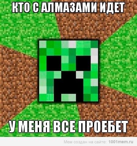 Прикол алеша, бесплатные фото, обои ...: pictures11.ru/prikol-alesha.html