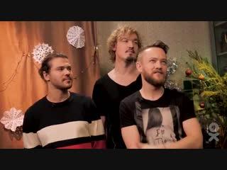 Jukebox trio - Ёлки (Новогоднее шоу ОК)