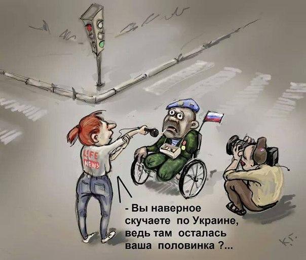 За минувшие сутки погибших нет. Ранены 4 украинских воинов, - спикер АТО - Цензор.НЕТ 31