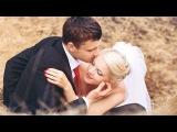 Свадебный клип Максим и Ксюша