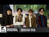 Special Clip(
