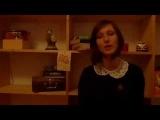 Reader. Урок 2 - Транскрипция и согласные звуки английского языка