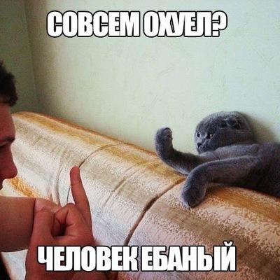 Владимир Лохов, 27 января , Старая Русса, id215941747