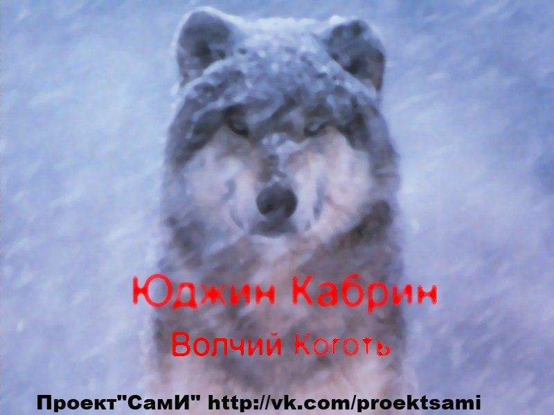 http://cs416420.userapi.com/v416420575/2d7/Nr5Ko9LhzBE.jpg