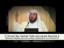 Дуа за мусульман в Бирме Шеи х Мухамма Ариф mp4 360p mp4
