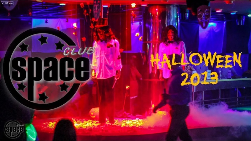 Halloween, Space club 2013 (Cahul)