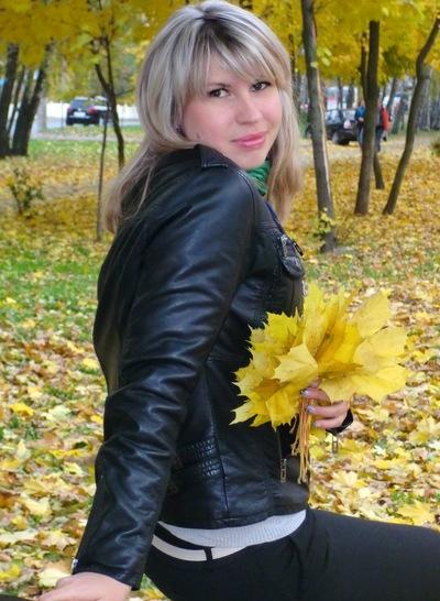 Алена Абейкина, 4 октября 1990, Курск, id103311473