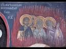 Церковный календарь 4 сентября 2017г Мученики Агафоник Зотик Феопрепий Акиндин Севериан Зинон