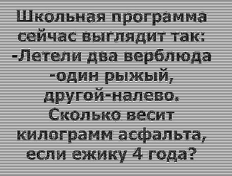 odR4K24Ui98.jpg