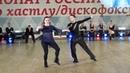 9.12.2018 ЧР Final JJ Star Slow 2 место Евгений Дидора - Анна Морозова