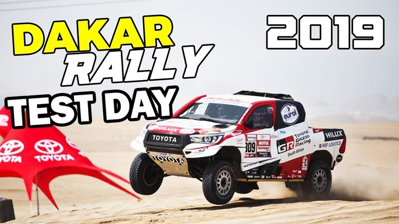 Dakar Rally 2019 TEST DAY Shakedown
