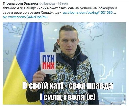 Если украинцы отвергнут серьезные реформы, то окажутся в объятьях Москвы, - Foreign Policy - Цензор.НЕТ 5880