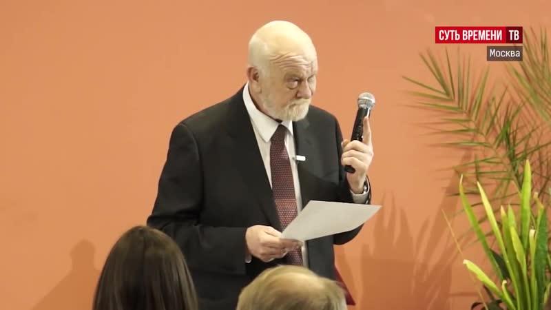 Лекция – «Россия и Запад конфликт картины мира и человека»