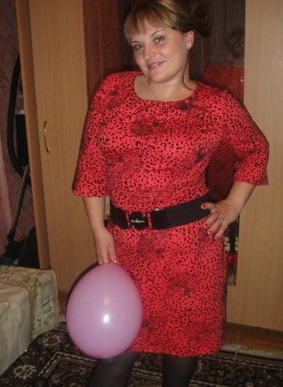 Татьяна Юдина, 25 января 1984, Ярославль, id197722384