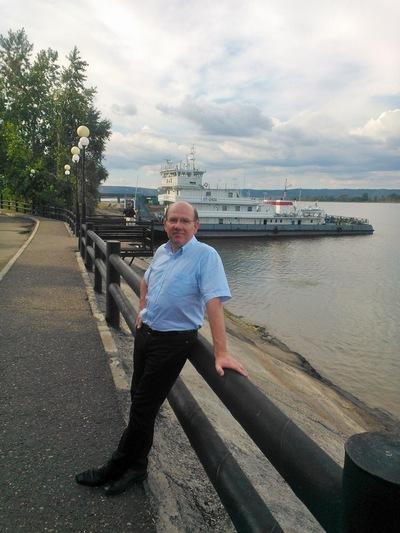 Michael Grund, 2 июня , Соликамск, id215531340