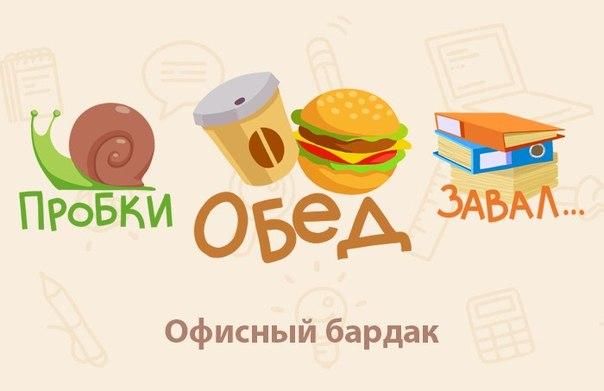смайлик олень: