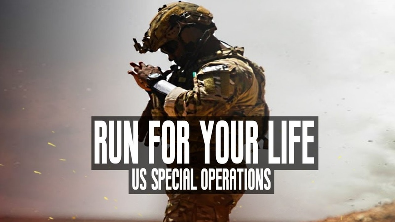 U.S. Special Operations - Run For Your Life (2018 ᴴᴰ)