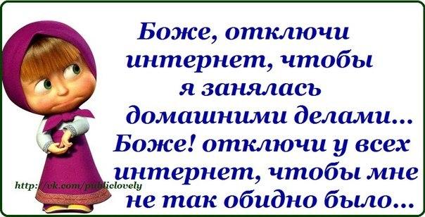 http://cs312318.vk.me/v312318551/a4f/vA_BpSMOHXc.jpg