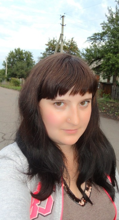 Юлия Изотова, 12 июня 1992, Нестеров, id172508311